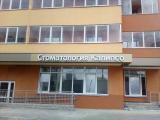 Клиника Стоматология Калипсо , фото №1